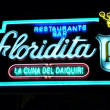 Floridita restaurant and bar Havana Cuba Home of the Daiquiri and a favourite of Ernest Hemingway — Stock Photo