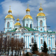 Naval Cathedral of St. Nicholas — Stock Photo
