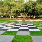 ������, ������: Alice in Wonderland United Arab Emirates