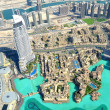 Dubai Mall View. — Stock Photo