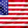 Foto Stock: Flag of USA