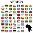 Flags of Africa  — Photo