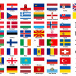 European country flags — Stock Photo