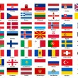 Stock Photo: European country flags