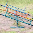 Stock Photo: Old seesaw board