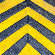 Yellow directional arrows  — Stock Photo