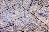 Cement wall surface — Stok fotoğraf