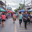 Постер, плакат: Walking street market