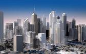 Moderna stadsbilden i dagsljus. närbild visa. — Stockfoto