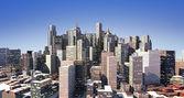 Moderní panoráma za denního světla — Stock fotografie