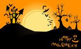 пейзаж ночь хэллоуина — Cтоковый вектор