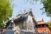 Art style silver pagoda wat srisuphan chiangmai thailand — Stockfoto