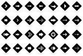 Arrows collection (black) — Stock Vector