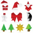 Christmas origami decoration — Vector de stock