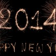 Happy New Year - 2014 — Stock Photo