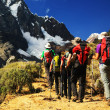 Trekking in Cordiliera Huayhuash — Stock Photo #25694785