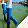 Grand Canal in Venice, Italy — Stock Photo #25807397