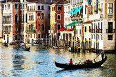 Gondolas on Grand Canal in Venice, Italy — Stock Photo