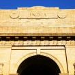 India Gate in New Delhi, India (commemoration of the 90,000 soldiers of the British Indian Army who lost their lives in British Indian Empire) — Stock Photo