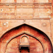 Architectural detail of Lal Qila - Red Fort in Delhi, India — Lizenzfreies Foto