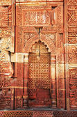 Abstract architectural detail of Qutub (Qutb) Minar, New Delhi, India — Stock Photo