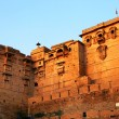 Stockfoto: Jaisalmer Fort - Rajasthan, India