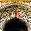 Architectural detail in Jaipur City Palace, Rajasthan, India - Stock Photo