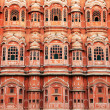 Hawa Mahal- Palace of Winds, Jaipur, India. — Stock Photo