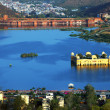 Water Palace (Jal Mahal) in Man Sagar Lake. Jaipur, Rajasthan, India. 18th Century. The palace Dzhal-Mahal — Stock Photo #25845199