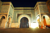 Bab El Mansour, Meknes, Morocco, Africa — Stock Photo