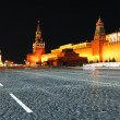 Night view of Red Square, Moscow — Stock Photo #26050321