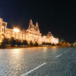 Night view of Red Square, Moscow — Stock Photo