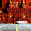 Night view of Red Square, Moscow — Foto Stock