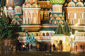 Night view of St. Basil Cathedral, Moscow — Stock Photo
