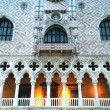 Palazzo Ducale, Venice — Stock Photo #26269539