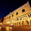 Palazzo Ducale, Venice - Stock Photo