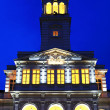 Arad Townhall, Romania, Europe — Stock Photo