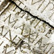Roman Empire Inscription — Stock Photo