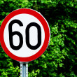 Stock Photo: Speed limit road sign