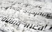 Old stone book closeup — Stock Photo