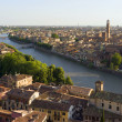 Aerial view of Verona, Italy — Stock Photo