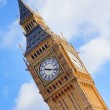 Stock Photo: Big Ben in London