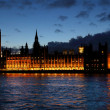 Stock Photo: London Parliament Building