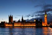 London Parliament Building — Stock Photo