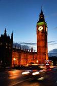 Big Ben — Zdjęcie stockowe