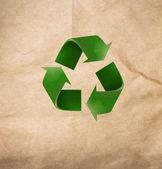 Alta resolución reciclado papel cardstock marrón con trama de semitonos — Foto de Stock