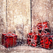 Red Gift Boxes — Stock Photo #36971303