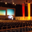 Colourful conference room — Stock Photo #27071049