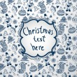 Christmas seamless pattern, wallpaper — Stock Vector