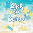 Back To School — Stock Vector #29797451